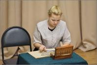 Круглый стол для молодежи г.Домодедово_7