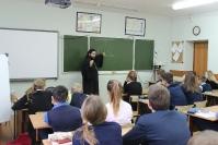 Беседа с учениками 8 класса СОШ2