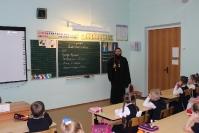 Мастер-класс «Вифлеемская звезда» МАОУ СОШ №2