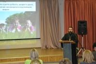2018-04-10 Родительское собрание в МАОУ СОШ2