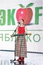2018-08-19 Экологический фестиваль