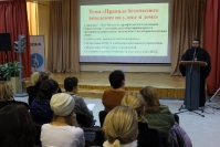 2018-10-14 Общешкольное родительское собрание в в МАОУ СОШ №2