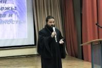 2018-11-27 Рождественские чтения в МАОУ СОШ2